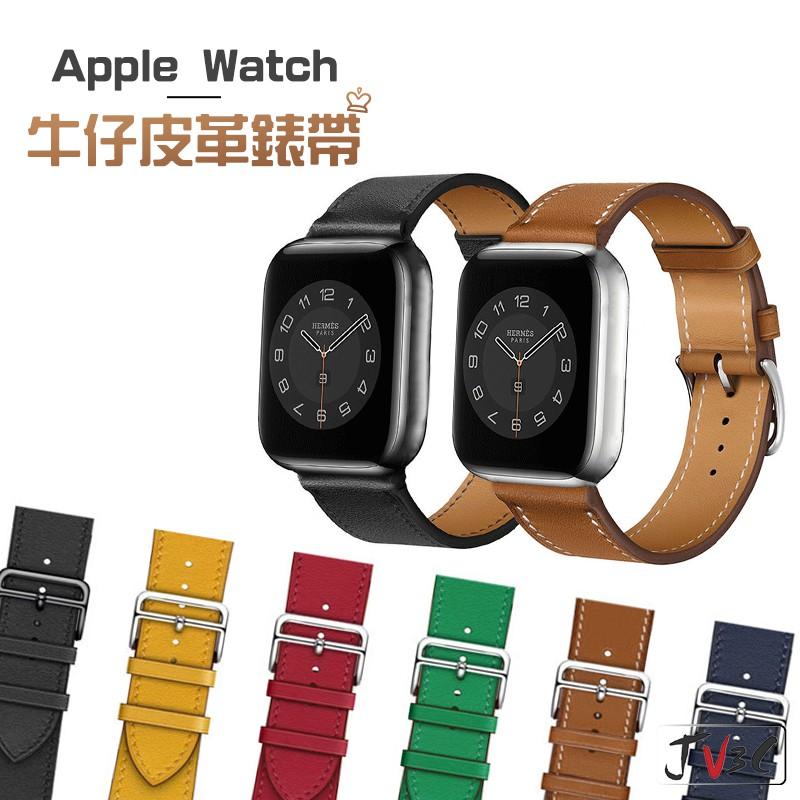 牛仔皮革錶帶 適用 Apple Watch 錶帶 SE 6 5 4 3 2 1代 38mm 40mm 42mm 44mm