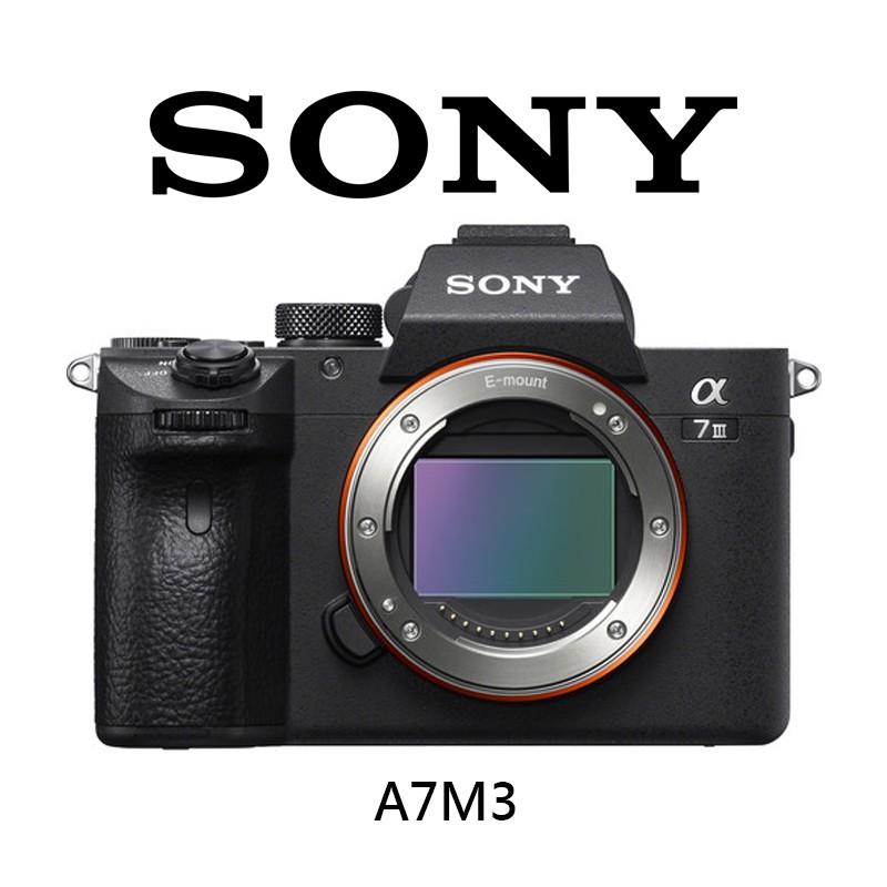 SONY 索尼 A7M3 單眼相機 ILCE-7M3 A73 全片幅 A7III 公司貨 酷BEE