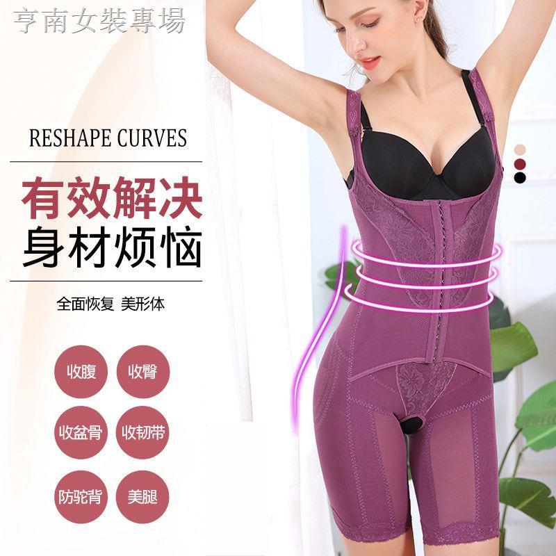 【紫萱】❃▫❈薄款美人計塑身衣平角大碼減肥瘦腰產后術