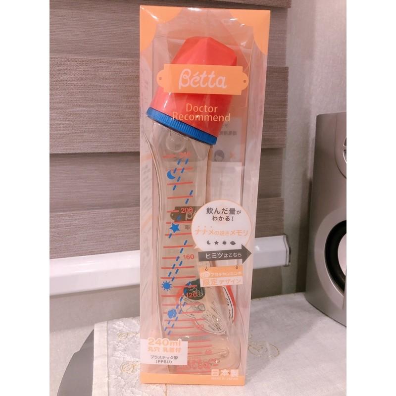 二手~9.5成新!日本Dr. Betta防脹氣奶瓶 Brain 240ml(PPSU)