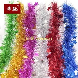 聖誕節裝飾品 200*10cm五角星星彩條聖誕樹節慶毛條拉花