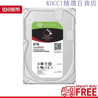 ❤❤ 希捷 2TB 3TB 4TB 6TB 8TB 10TB 12TB 那嘶狼 3.5吋硬碟 HDD 外接硬碟 宜蘭縣