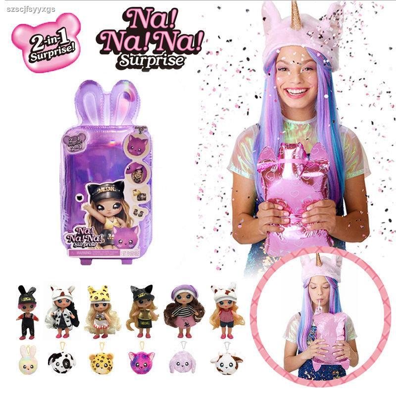 0602娜娜nanana驚喜娃娃lol盲盒正品泡泡瑪特芭比衣服公主玩具全套