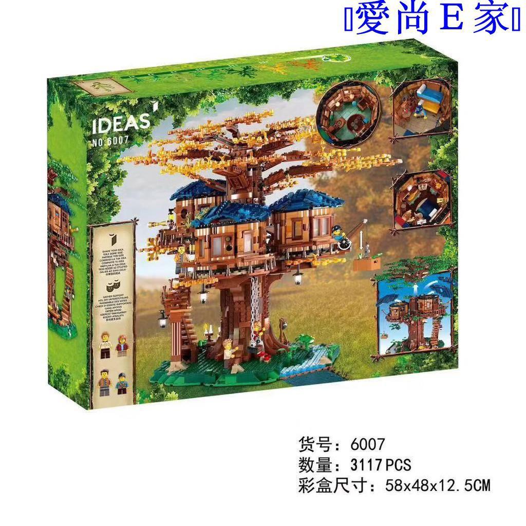 🍓正品✈️🍦雙象6007 IDEAS系列 創意系列 樹屋 TREE HOUSE 相容樂高 21318 非LEGO