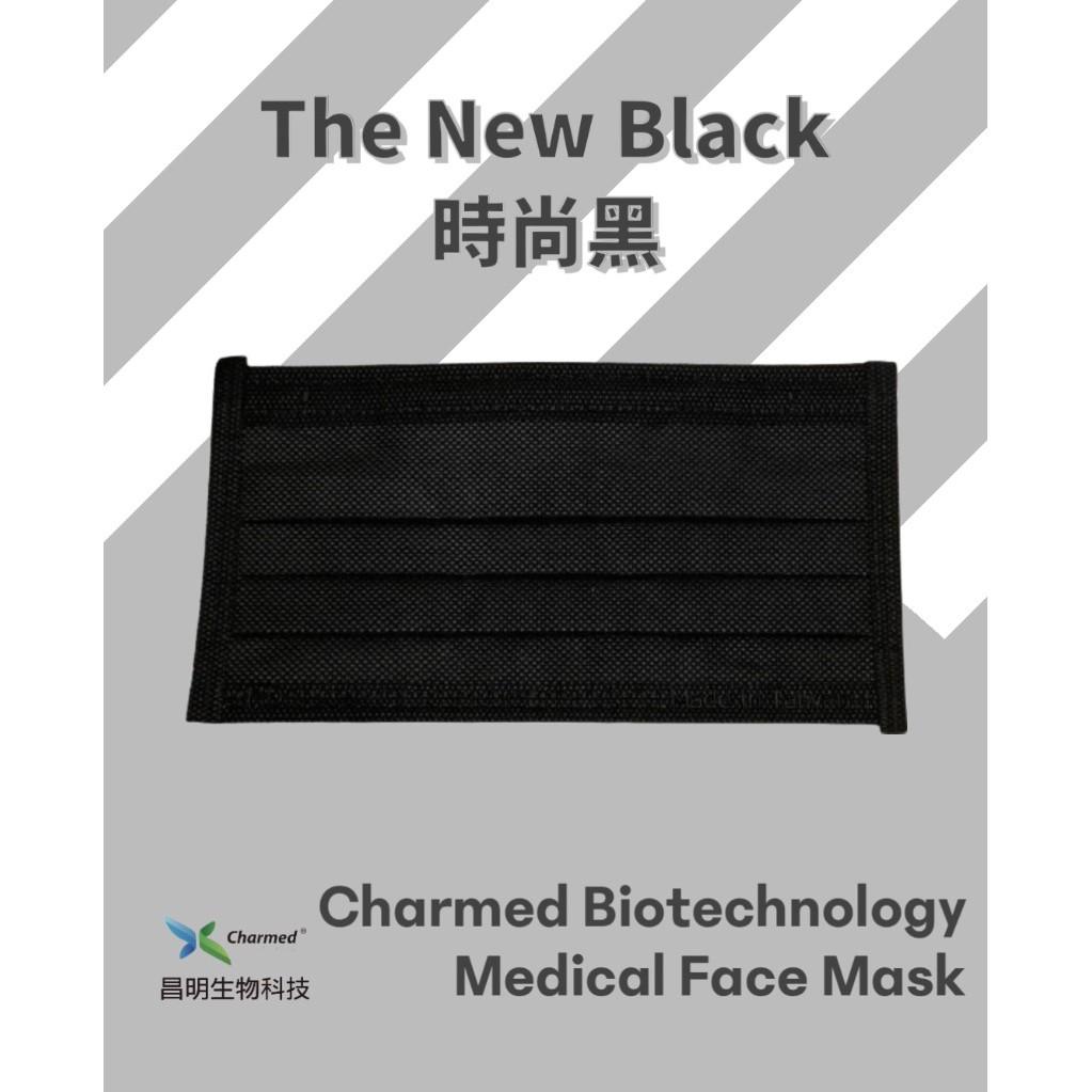 昌明生技 成人醫療口罩 口罩國家隊#35 素色-時尚黑 50入