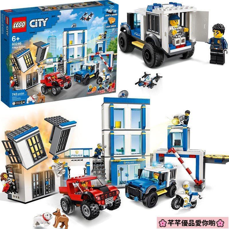 🛒芊芊優品🛒樂高城市組警局系列積木拼裝男孩子警察局益智兒童玩具