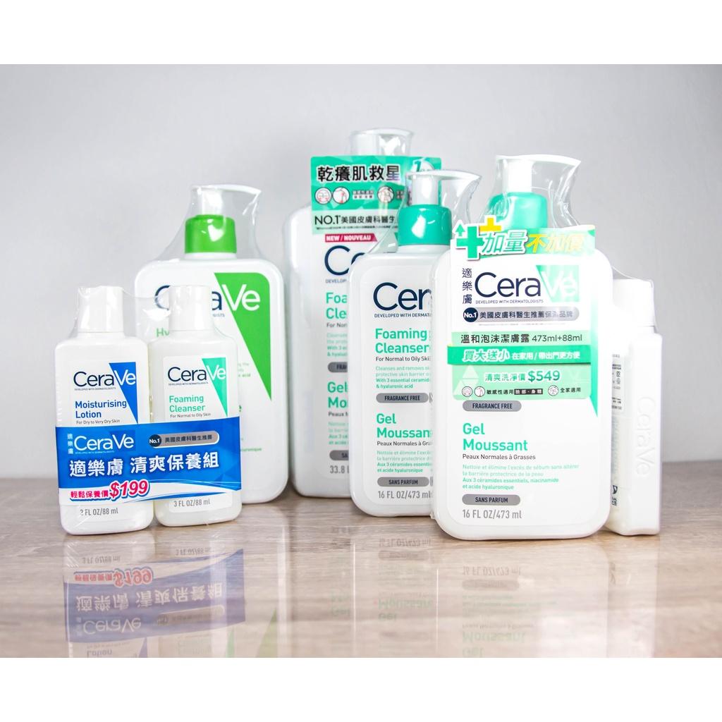 全新現貨》CeraVe 適樂膚 溫和泡沫潔膚露 輕柔保濕潔膚露 洗卸泡沫潔膚乳 473ml 1000ml公司貨