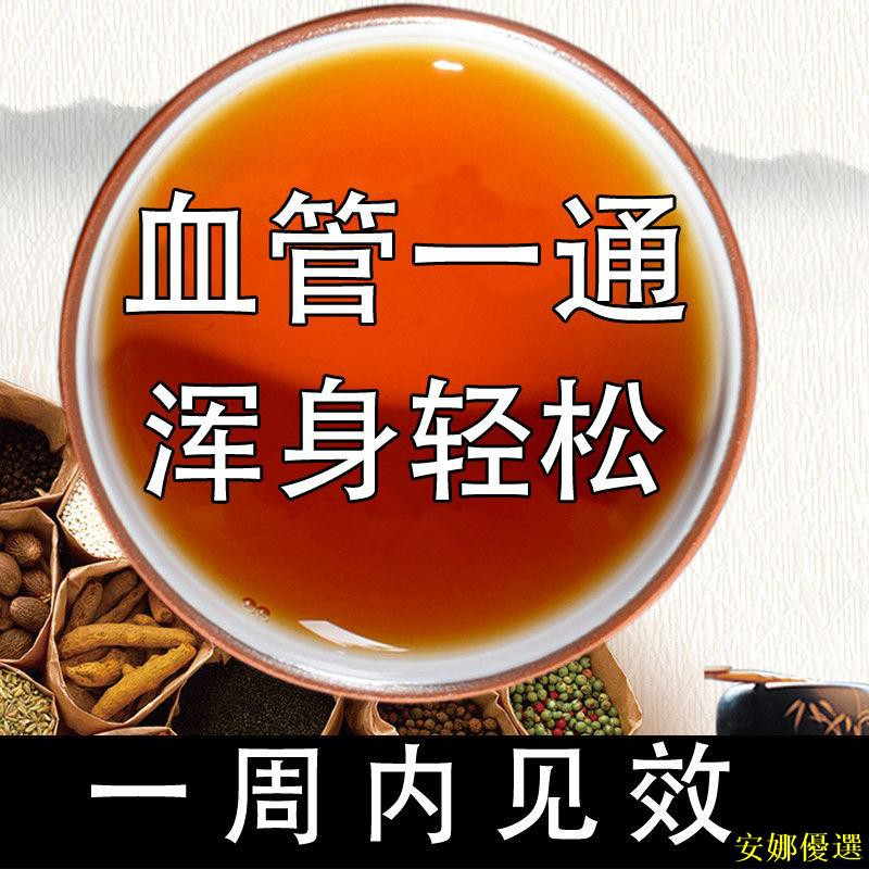 銀杏黃精茶正品特級品牌八百方銀杏葉茶銀杏黃金茶植物草本銀杏茶