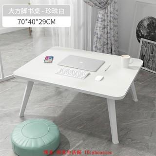 大象腿折疊桌摺疊桌桌子餐桌書桌電腦桌野餐桌折合桌飯桌懶人桌露營桌收納桌 台中市