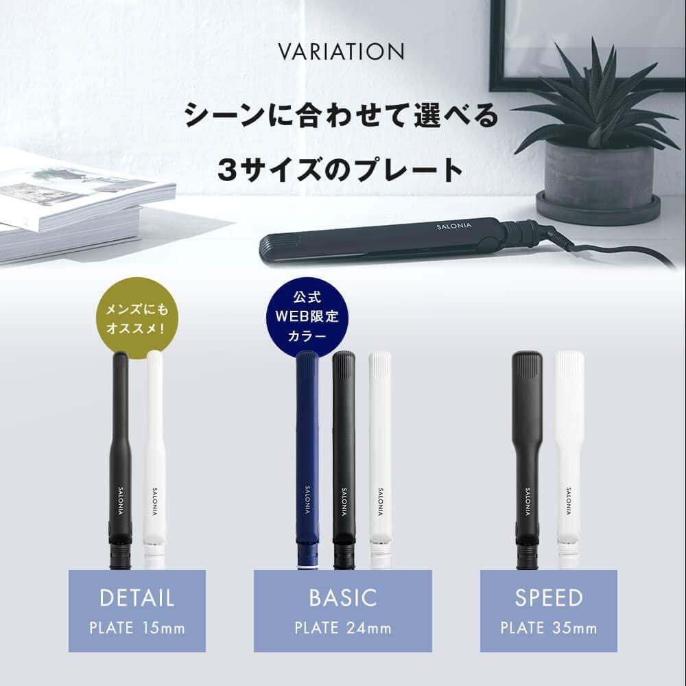 💟魯妮小窩💟(日本現貨)SALONIA SL-004S 15mm 離子夾
