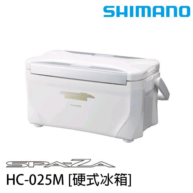 SHIMANO HC-025M [漁拓釣具] [硬式冰箱][量少先詢問]