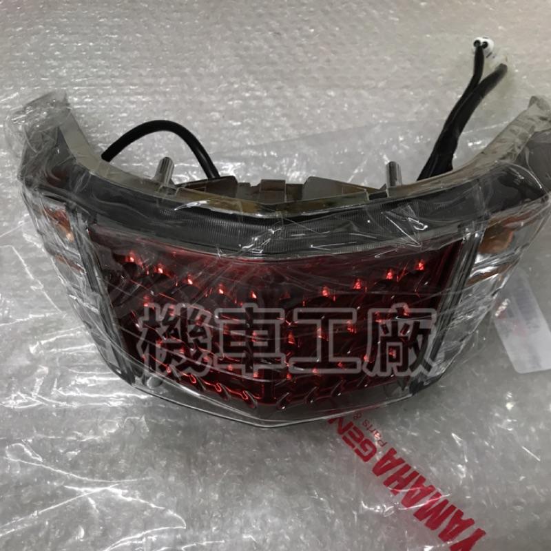 機車工廠 新勁戰 二代  二代戰 LED 後燈組 尾燈組 後燈 後燈總成 YAMAHA 正廠零件