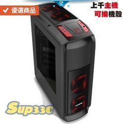 技嘉 B550M DS3H(M ATX 1D INNO3D RTX3080 iChil 0D1 HDD 電腦主機 電競主