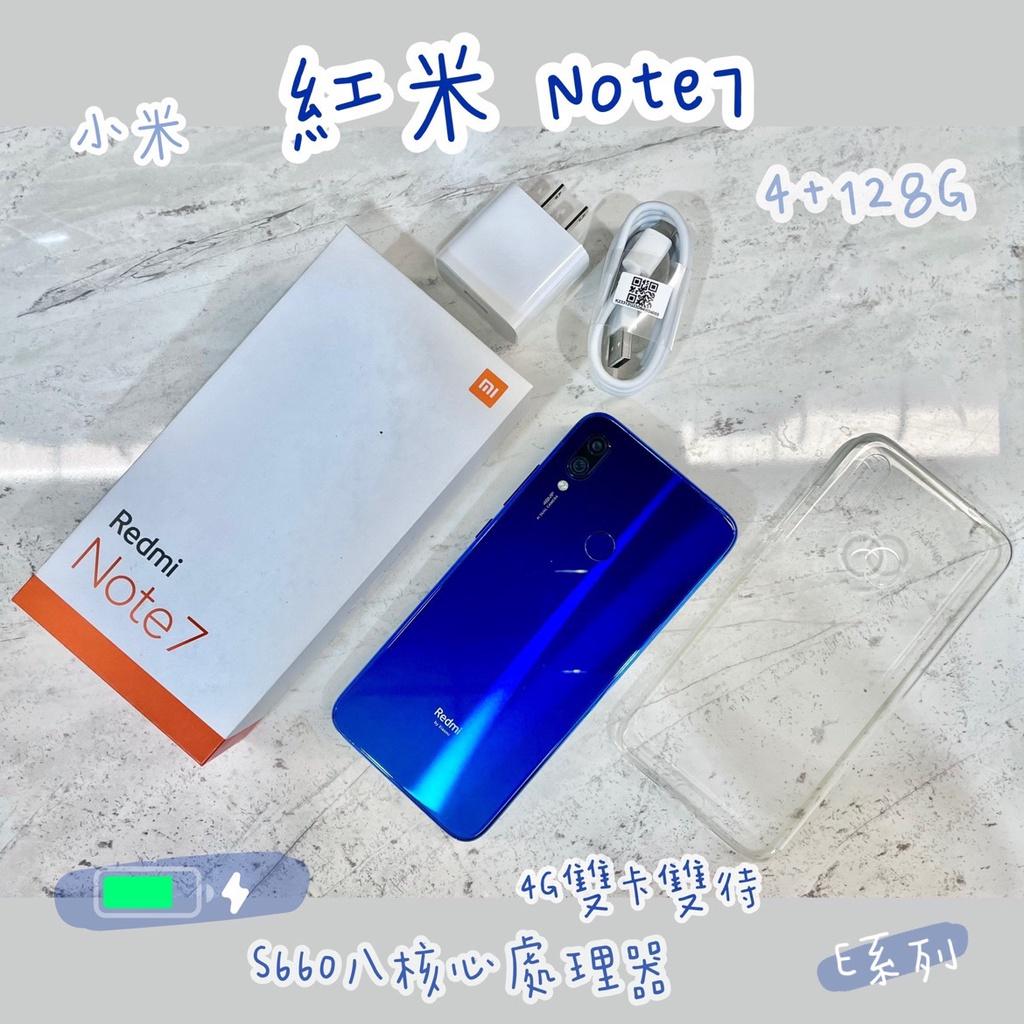 小米 紅米 Note 7【4+128G】福利機 非二手機全新 非11Lite Note10【MINIMI3C】E系列
