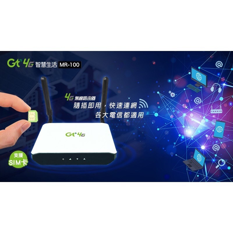 強強滾p-福利品 GT MR-100 無線路由器(亞太、LTE全頻、無線分享器、WIFI分享器、VoIP)附發票