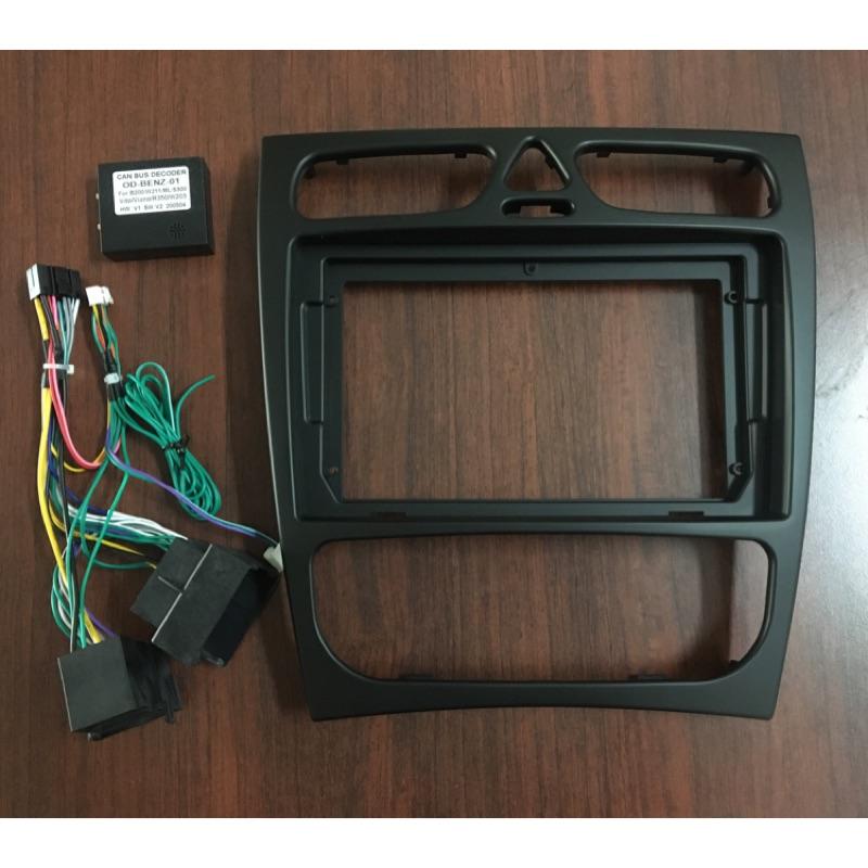 BENZ W203/W209 9吋安卓機專用套/面框