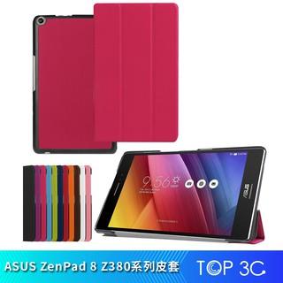 適用於ASUS ZenPad 8.0 Z380/ Z380KNL卡斯特紋三折平板皮套【送保護貼】【AS00001】