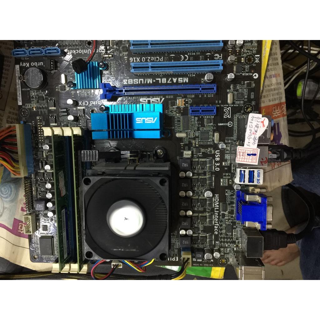 華碩 M5A78L-M/USB3 AM3主機板 AMD FX-8320E 八核心+ DDR34G 3500