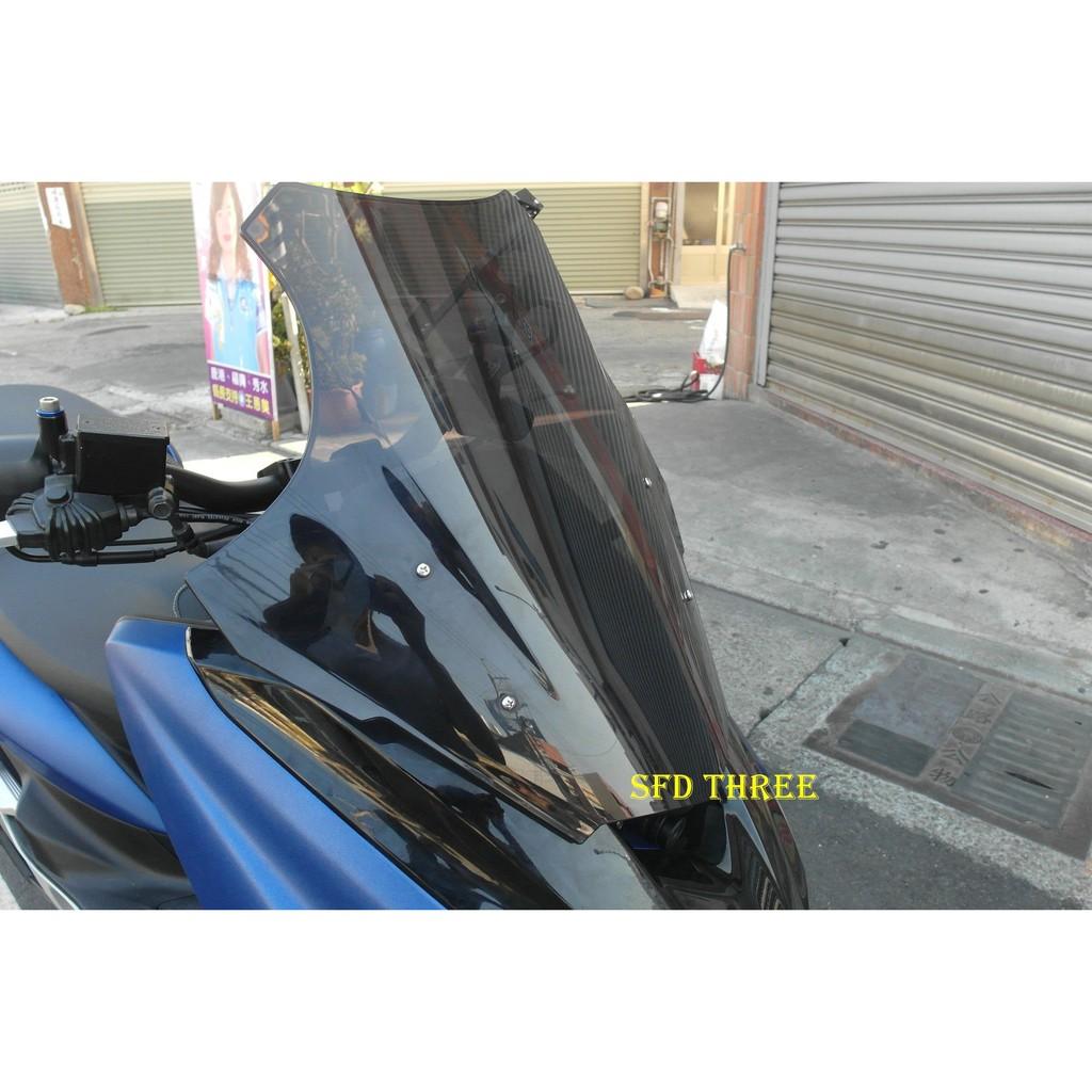 『小星精品』 燈匠 SMAX ABS 一代 二代 大風鏡 擋風鏡 前風鏡 類法規風鏡組 內支架 支架 外支架 燻黑色