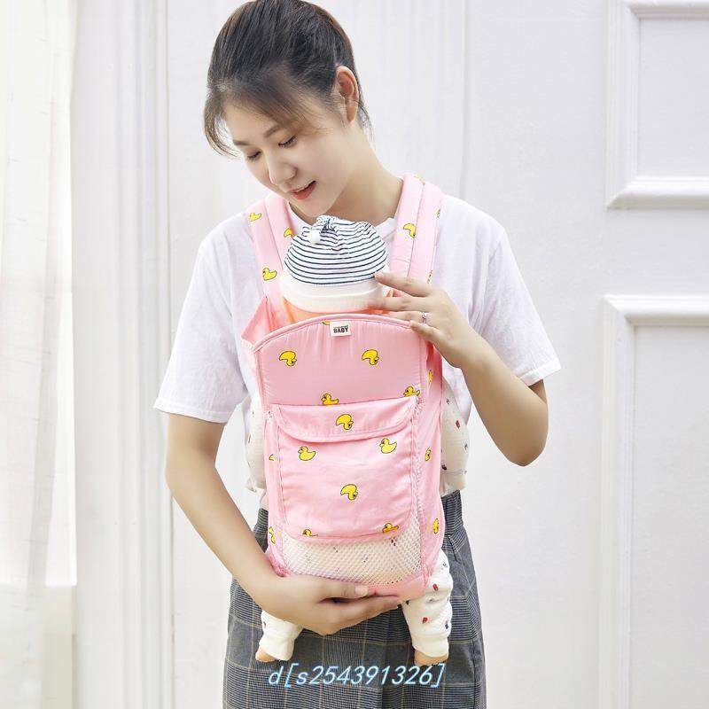 &促銷全場&媽媽餵嬰兒背帶夏季透氣網寶寶外出簡易前抱式前後兩用背袋抱娃包