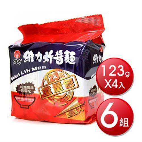 [免運]維力 炸醬麵重量包(123gX4入/組X6)[大買家]