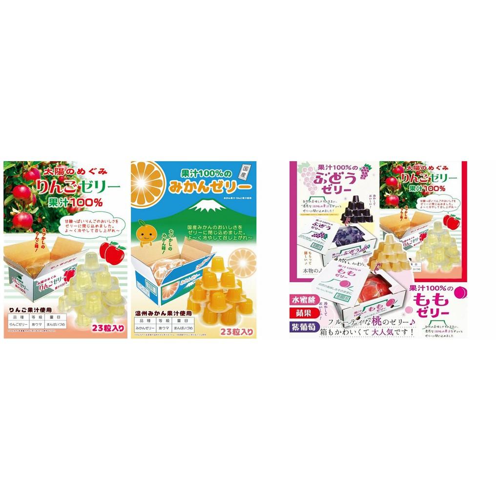 日本AS美味果凍 橘子 蘋果水蜜桃 葡萄 23入/盒