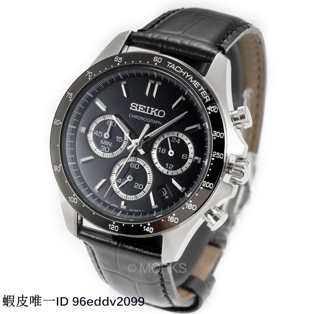 SEIKO SBTR021 手錶 41mm 日本限定SPIRIT Daytona替代方案 男錶女錶