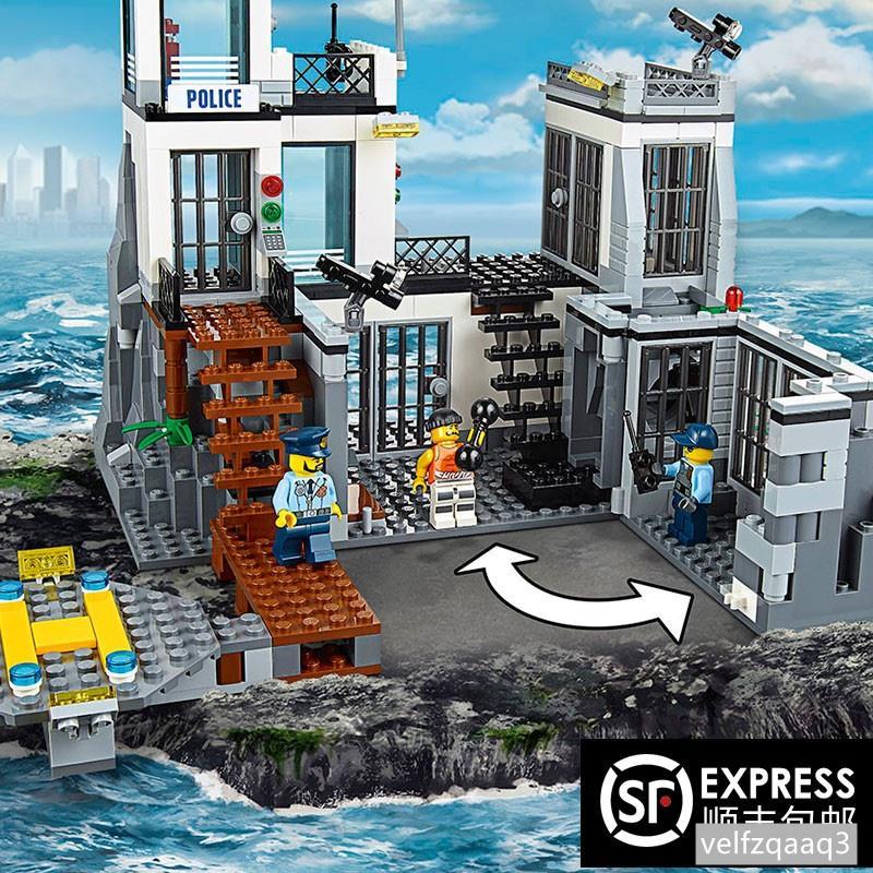 熱賣款!樂高城市系列海上監獄島60130警察局飛機拼裝益智積木男孩子玩具-