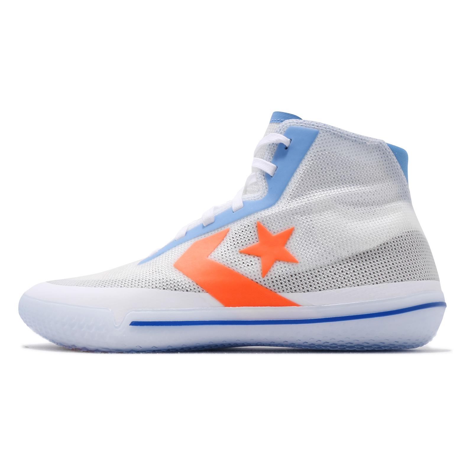 Converse 籃球鞋 All Star Pro BB Solstice 白 橘 藍 男鞋 【ACS】 167936C
