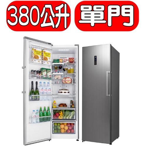 《可議價》TATUNG大同【TR-380HRLW-SS】《三門》單門冷凍櫃