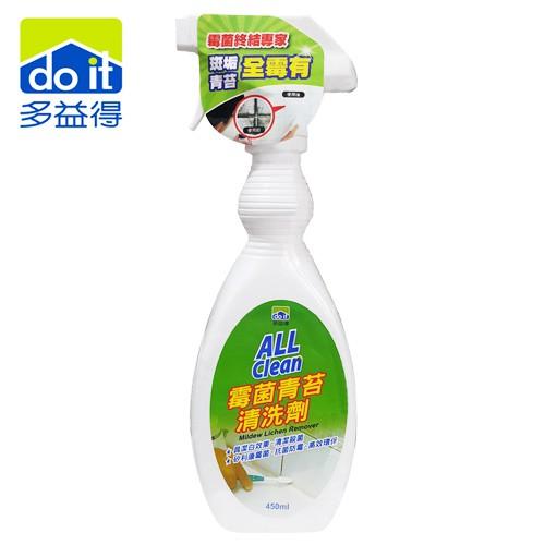 多益得-霉菌青苔清洗劑450cc
