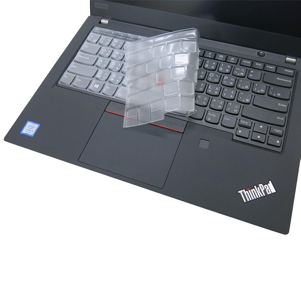 【Ezstick】Lenovo ThinkPad T490 奈米銀抗菌TPU 鍵盤保護膜 鍵盤膜