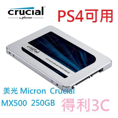 【現貨熱銷】 美光 Micron Crucial MX500 250G 500GB 1TB 1T 捷元代理 PS4可用
