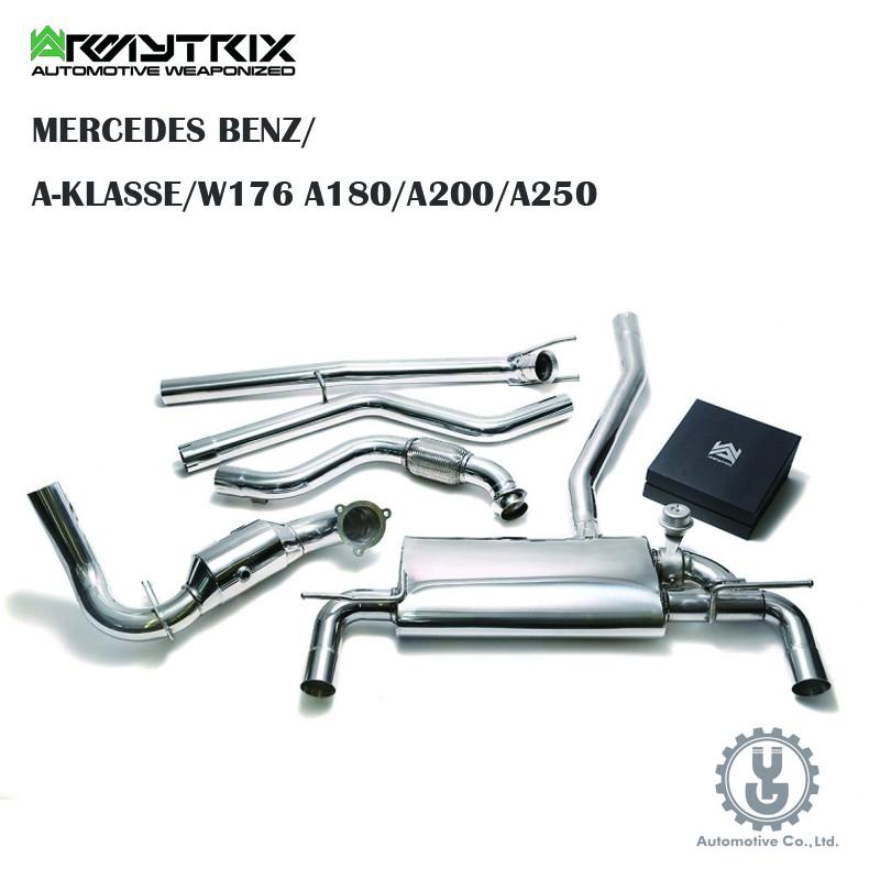 Armytrix BENZ/A-KLASSE/W176 A180/A200/A250 排氣系統 全新空運【YGAUTO】