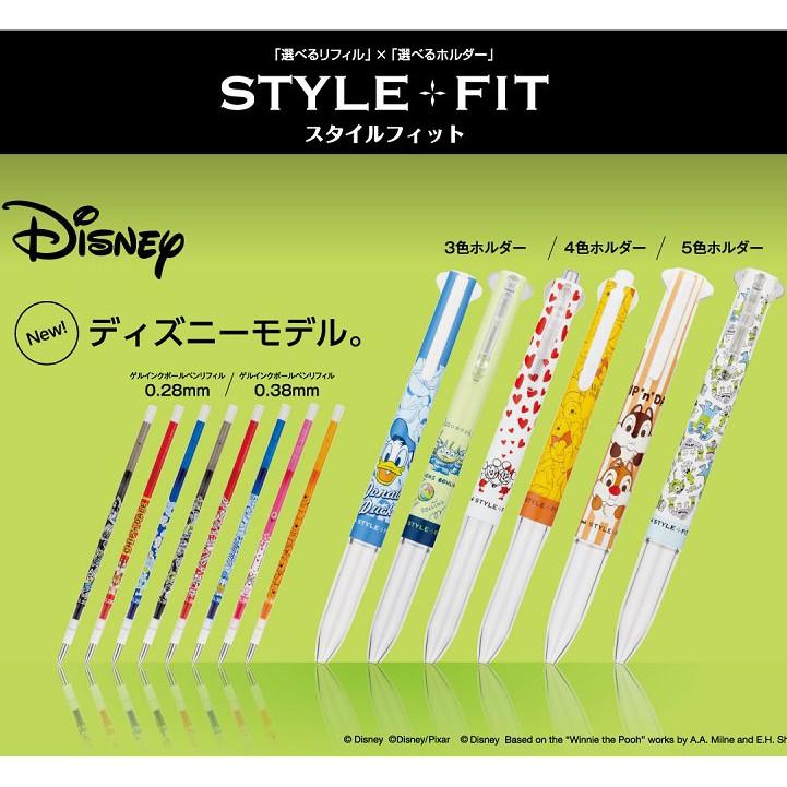 【莫莫日貨】現貨 Uni三菱 Style fit 2018 迪士尼 限定版 三色/四色/五色筆管(6+2款)18SF10