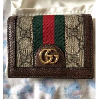 GUCCI短夾 Ophidia GG Card Case 對折短夾 523155 綠紅綠 復古款 全新現貨 桃園市