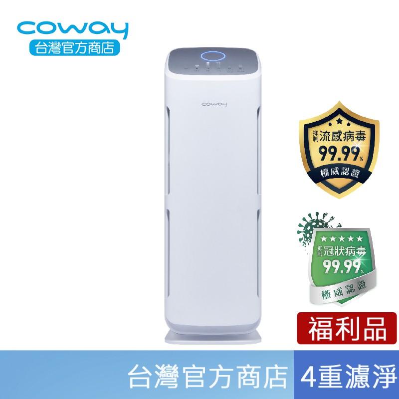 Coway 綠淨力立式 空氣清淨機 AP-1216L 福利品 18坪 經認證抑制冠狀病毒達99.99% 一年保固
