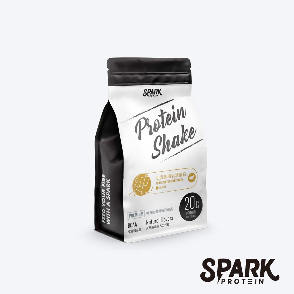 Spark Pure 純生乳即溶乳清蛋白 - 1公斤袋裝 單包 原味無代糖 優質濃縮乳清
