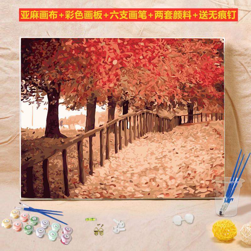DIY數字油畫手繪填色風景臥室客廳 楓葉美的小路 亞麻畫布彩色厚