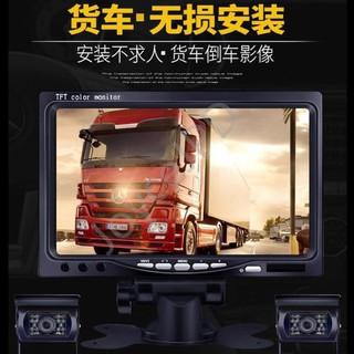 熱賣&汽車盲點偵測系統汽車盲區攝像頭左右前置后視防水倒車影像高清24V貨車輔助攝像頭 高雄市