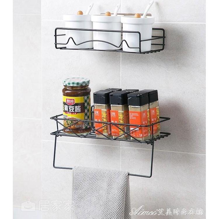 鐵藝廚房置物架壁掛調料架家用抹布瀝水掛架調味用品收納架