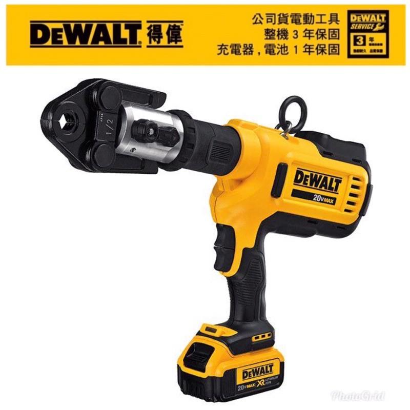 {JSL} DEWALT 得偉 DCE200 20V Max* (18V)鋰電不銹鋼管壓接機