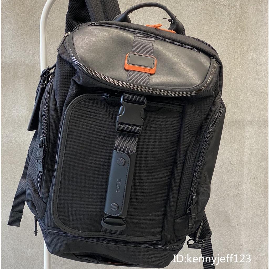 代購TUMI背包 232385DORE 新品休閒商務雙肩背包 真皮男包 牛皮包包 商務出差筆電後背包 大容量多隔層後背包