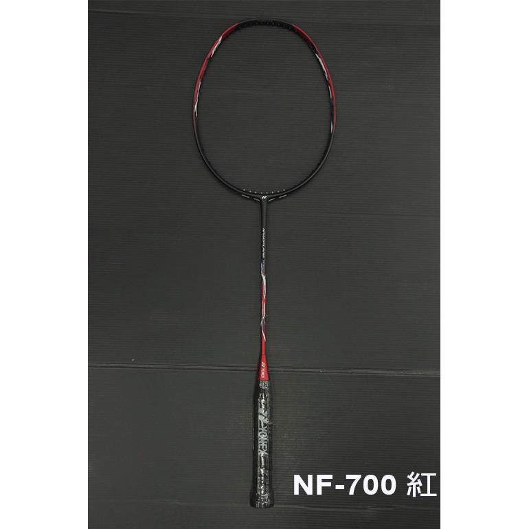 (台同運動活力館) YONEX NANOFLARE 700 紅色【NF-700】羽球拍【攻防拍】