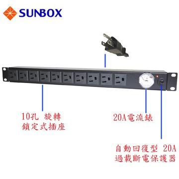 【3CTOWN】可議價含稅 SunBox 10插/3孔/19吋機櫃 指針式電錶電源排插20A SPMA-2012-10R