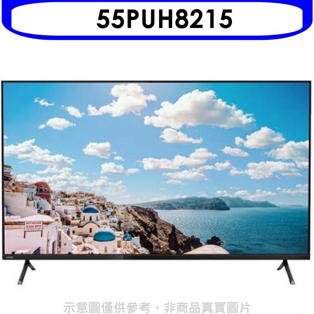 飛利浦【55PUH8215】55吋4K聯網電視 分12期0利率